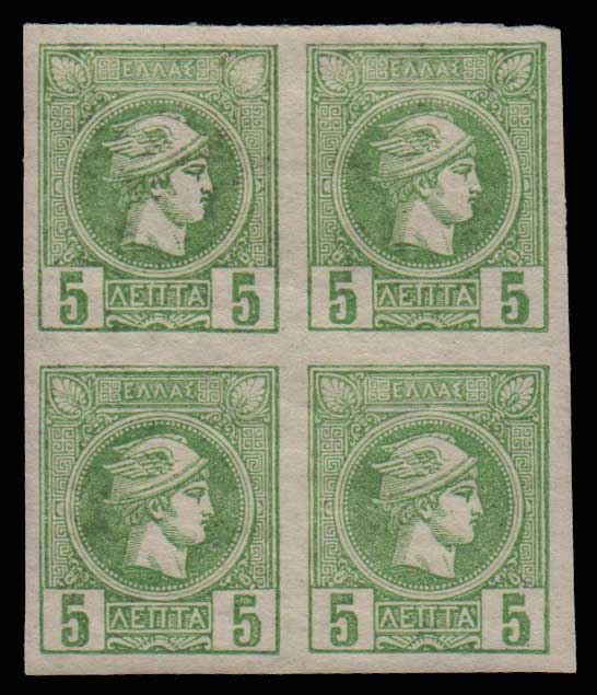 Lot 424 - GREECE-  SMALL HERMES HEAD ATHENSPRINTING - 2nd PERIOD -  Athens Auctions Public Auction 64 General Stamp Sale