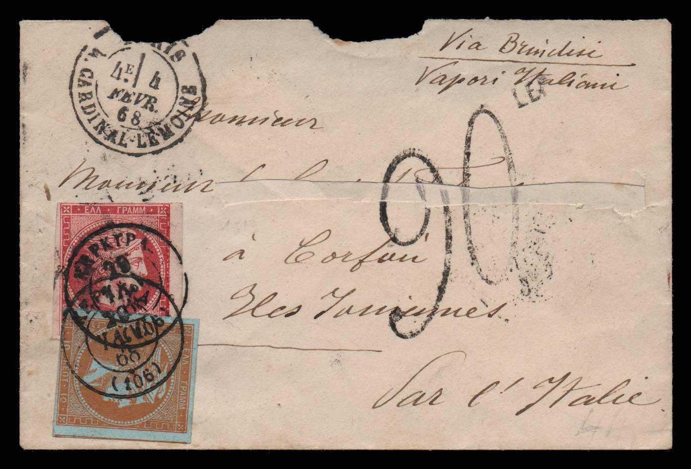 Lot 196 - -  LARGE HERMES HEAD 1862/67 consecutive athens printings -  Athens Auctions Public Auction 88 General Stamp Sale