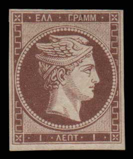 Lot 149 - -  LARGE HERMES HEAD 1862/67 consecutive athens printings -  Athens Auctions Public Auction 87 General Stamp Sale