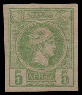 Lot 358 - -  SMALL HERMES HEAD ATHENSPRINTING - 1st PERIOD -  Athens Auctions Public Auction 70 General Stamp Sale