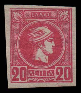 Lot 413 - -  SMALL HERMES HEAD ATHENSPRINTING - 1st PERIOD -  Athens Auctions Public Auction 75 General Stamp Sale