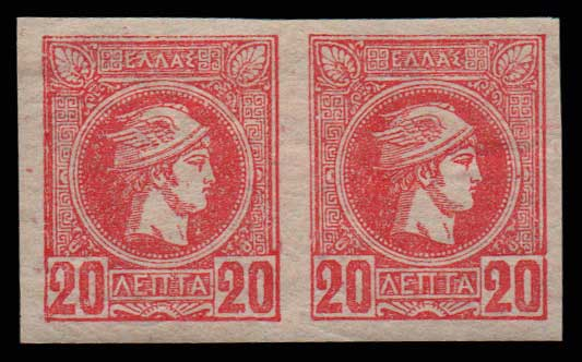 Lot 438 - GREECE-  SMALL HERMES HEAD ATHENSPRINTING - 2nd PERIOD -  Athens Auctions Public Auction 64 General Stamp Sale