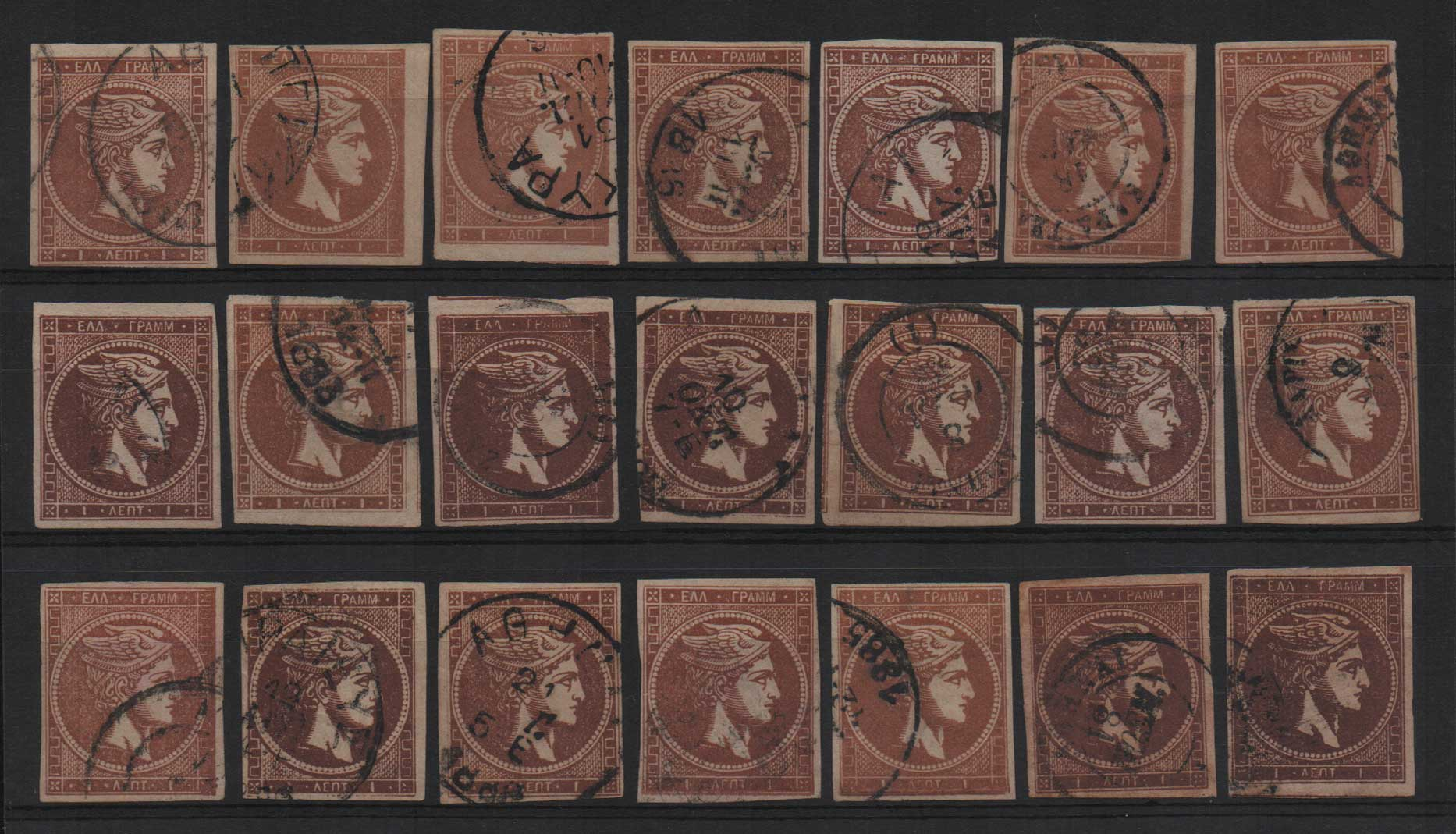 Lot 20 - -  LARGE HERMES HEAD large hermes head -  Athens Auctions Public Auction 68 General Stamp Sale