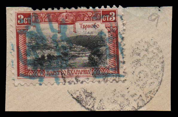 Lot 1143 - GREECE-  THRACE (EAST-WEST-NORTH) & PORT-LAGOS THRACE (EAST-WEST-NORTH) & PORT-LAGOS -  Athens Auctions Public Auction 63 General Stamp Sale