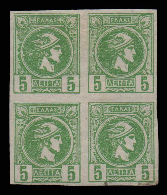 Lot 457 - -  SMALL HERMES HEAD ATHENSPRINTING - 3rd PERIOD -  Athens Auctions Public Auction 83 General Stamp Sale