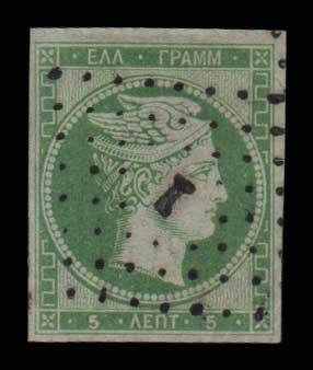 Lot 56 - -  LARGE HERMES HEAD 1861 paris print -  Athens Auctions Public Auction 92 General Stamp Sale