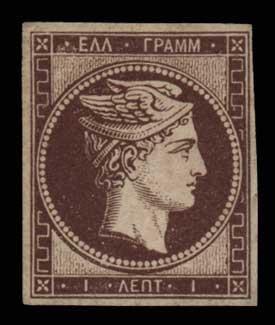 Lot 65 - - PROOFS & ESSAYS PROOFS& ESSAYS -  Athens Auctions Public Auction 90 General Stamp Sale