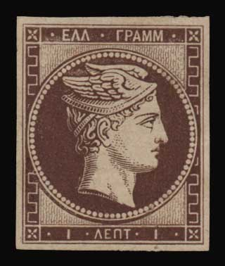 Lot 21 - GREECE- PROOFS & ESSAYS PROOFS& ESSAYS -  Athens Auctions
