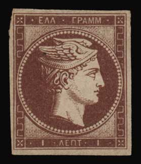 Lot 23 - GREECE- PROOFS & ESSAYS PROOFS& ESSAYS -  Athens Auctions