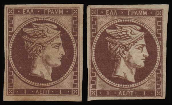 Lot 109 - -  LARGE HERMES HEAD 1862/67 consecutive athens printings -  Athens Auctions Public Auction 73 General Stamp Sale