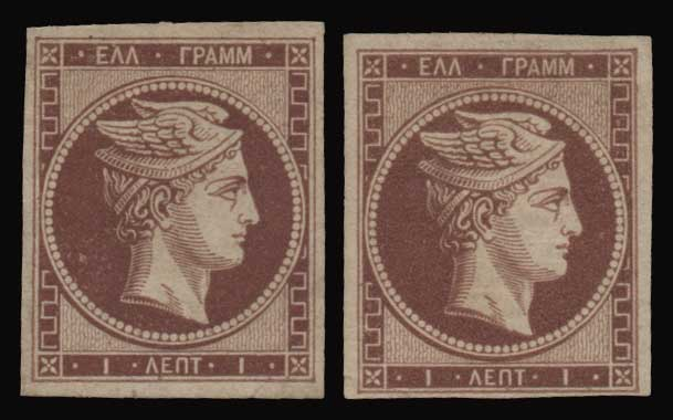 Lot 108 - -  LARGE HERMES HEAD 1862/67 consecutive athens printings -  Athens Auctions Public Auction 82 General Stamp Sale