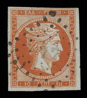 Lot 113 - GREECE-  LARGE HERMES HEAD 1861/1862 athens provisional printings -  Athens Auctions Public Auction 63 General Stamp Sale