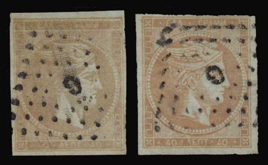 Lot 244 - GREECE-  LARGE HERMES HEAD 1871/2 printings -  Athens Auctions Public Auction 64 General Stamp Sale