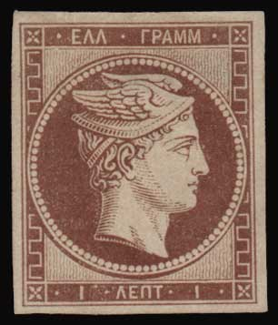 Lot 24 - GREECE- PROOFS & ESSAYS PROOFS& ESSAYS -  Athens Auctions
