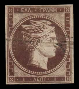 Lot 25 - GREECE- PROOFS & ESSAYS PROOFS& ESSAYS -  Athens Auctions
