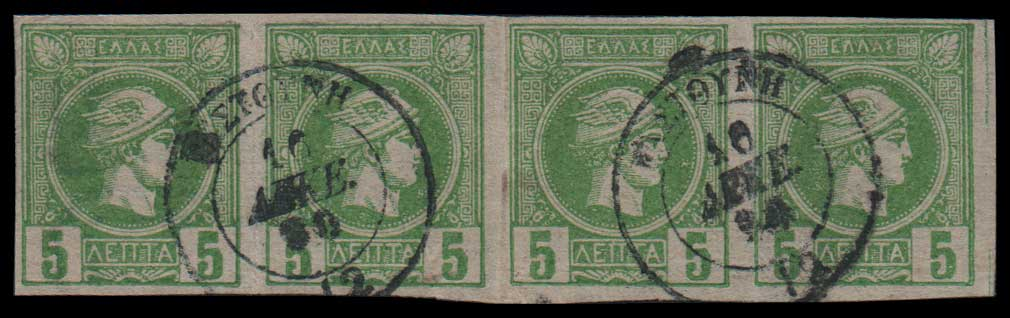 Lot 368 - GREECE-  SMALL HERMES HEAD ATHENSPRINTING - 1st PERIOD -  Athens Auctions Mail Auction #51 General Stamp Sale
