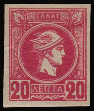 Lot 416 - GREECE-  SMALL HERMES HEAD ATHENSPRINTING - 1st PERIOD -  Athens Auctions Public Auction 64 General Stamp Sale