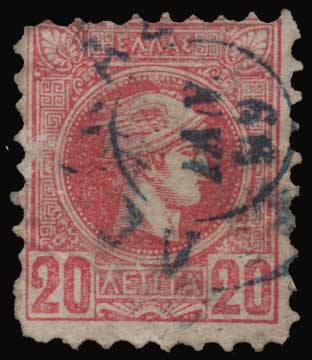 Lot 503 - GREECE-  SMALL HERMES HEAD ATHENSPRINTING - 3rd PERIOD -  Athens Auctions Public Auction 63 General Stamp Sale