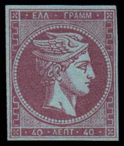 Lot 215 - GREECE-  LARGE HERMES HEAD 1862/67 consecutive athens printings -  Athens Auctions Public Auction 63 General Stamp Sale