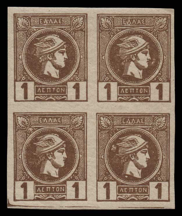Lot 411 - -  SMALL HERMES HEAD ATHENSPRINTING - 3rd PERIOD -  Athens Auctions Public Auction 74 General Stamp Sale
