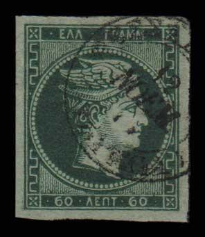 Lot 248 - -  LARGE HERMES HEAD 1876 paris printing -  Athens Auctions Public Auction 89 General Stamp Sale