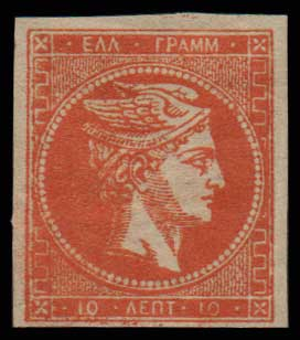 Lot 339 - GREECE-  LARGE HERMES HEAD 1875/80 cream paper -  Athens Auctions Public Auction 64 General Stamp Sale