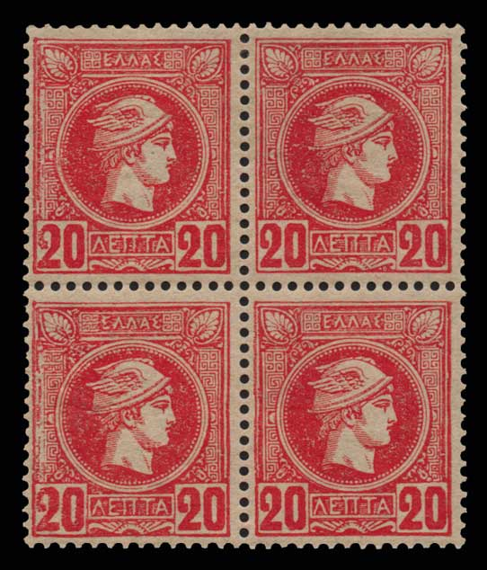 Lot 492 - -  SMALL HERMES HEAD ATHENSPRINTING - 1st PERIOD -  Athens Auctions Public Auction 87 General Stamp Sale