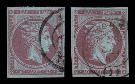 Lot 157 - -  LARGE HERMES HEAD 1862/67 consecutive athens printings -  Athens Auctions Public Auction 70 General Stamp Sale