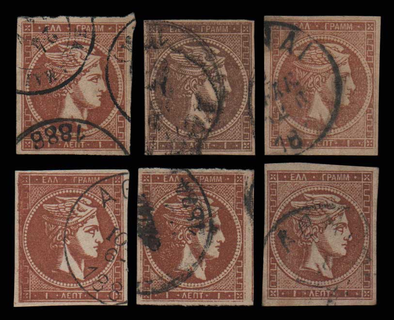 Lot 379 - -  LARGE HERMES HEAD 1880/86 athens printing -  Athens Auctions Public Auction 75 General Stamp Sale