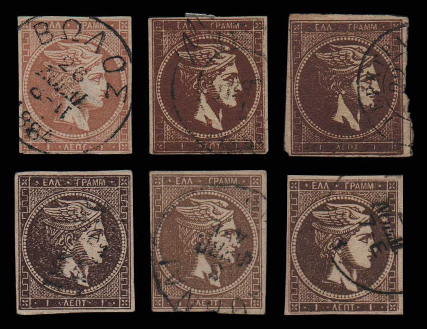 Lot 15 - GREECE-  LARGE HERMES HEAD large hermes head -  Athens Auctions Mail Auction #51 General Stamp Sale