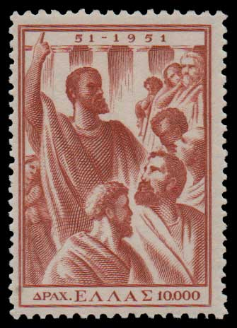 Lot 807 - GREECE- 1945-2013 1945-2013 -  Athens Auctions Public Auction 55 General Stamp Sale