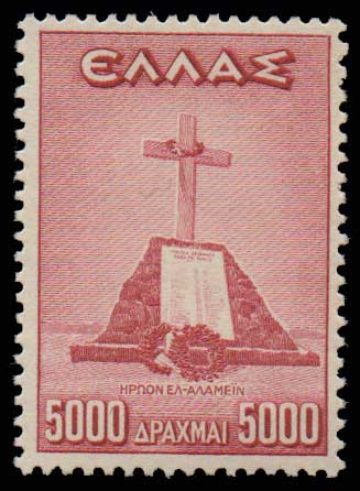 Lot 735 - GREECE- 1945-2013 1945-2013 -  Athens Auctions Public Auction 64 General Stamp Sale