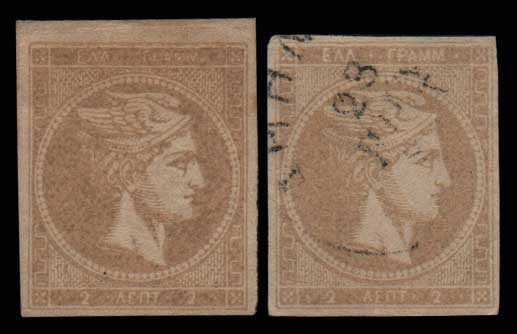 Lot 387 - -  LARGE HERMES HEAD 1880/86 athens printing -  Athens Auctions Public Auction 86 General Stamp Sale