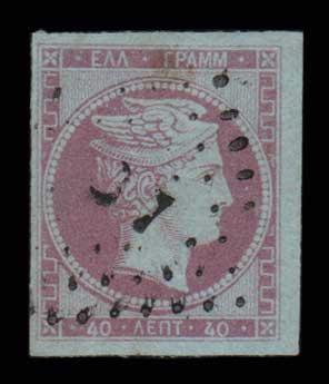 Lot 77 - GREECE-  LARGE HERMES HEAD 1861 paris print -  Athens Auctions Public Auction 63 General Stamp Sale