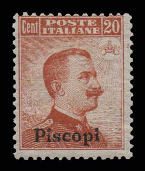Lot 1053 - GREECE-  DODECANESE Dodecanese -  Athens Auctions Public Auction 63 General Stamp Sale
