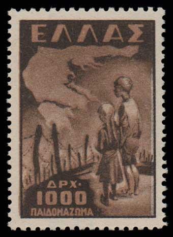 Lot 805 - GREECE- 1945-2013 1945-2013 -  Athens Auctions Public Auction 55 General Stamp Sale