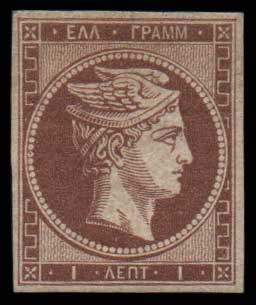 Lot 95 - GREECE-  LARGE HERMES HEAD 1862/67 consecutive athens printings -  Athens Auctions Public Auction 64 General Stamp Sale