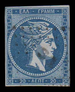 Lot 237 - GREECE-  LARGE HERMES HEAD 1871/2 printings -  Athens Auctions Public Auction 64 General Stamp Sale