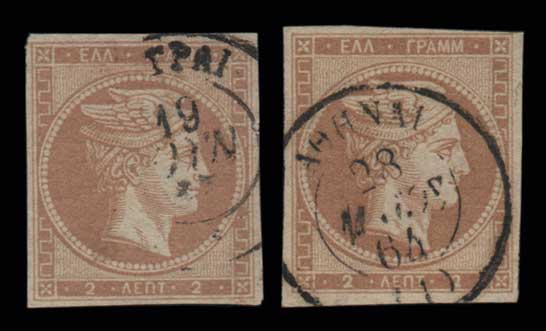 Lot 150 - GREECE-  LARGE HERMES HEAD 1862/67 consecutive athens printings -  Athens Auctions Public Auction 63 General Stamp Sale