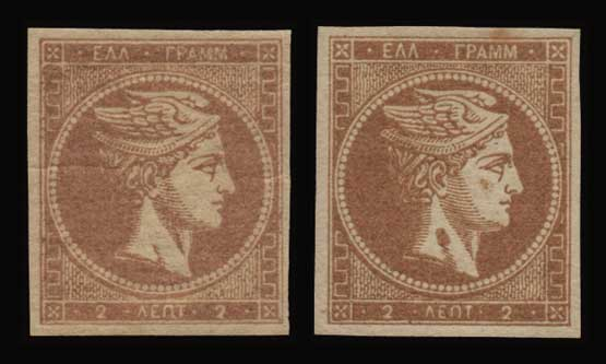 Lot 106 - large hermes head 1862/67 consecutive athens printings -  Athens Auctions Public Auction 72 General Stamp Sale