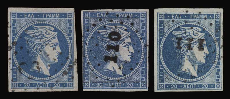 Lot 175 - -  LARGE HERMES HEAD 1862/67 consecutive athens printings -  Athens Auctions Public Auction 85 General Stamp Sale