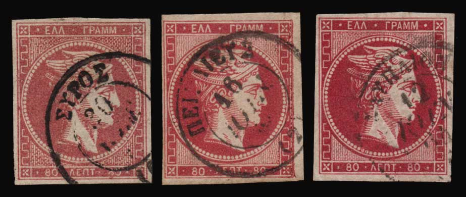 Lot 164 - -  LARGE HERMES HEAD 1862/67 consecutive athens printings -  Athens Auctions Public Auction 70 General Stamp Sale