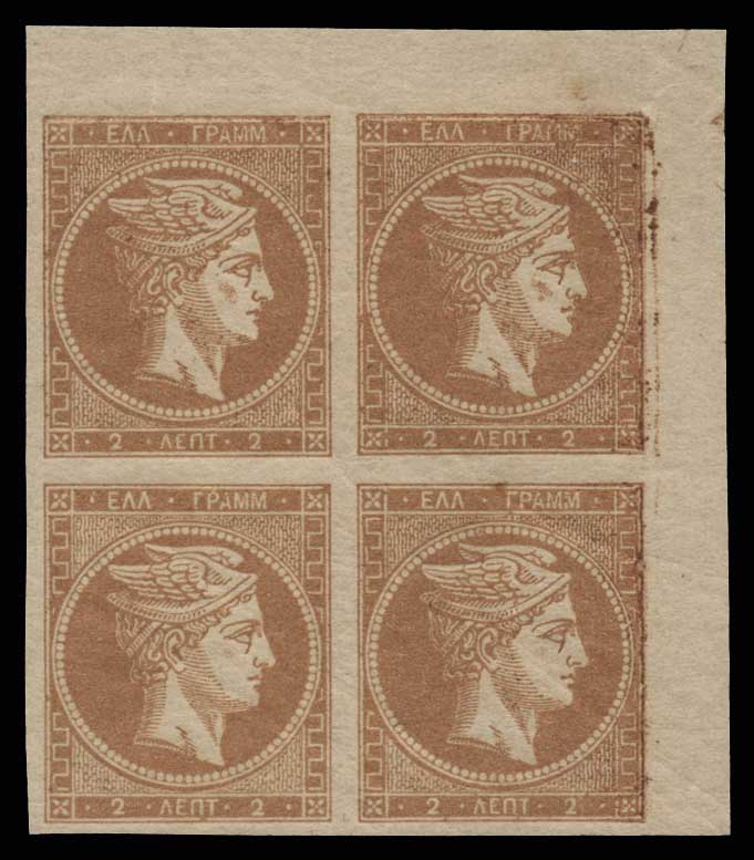 Lot 154 - GREECE-  LARGE HERMES HEAD 1862/67 consecutive athens printings -  Athens Auctions Public Auction 63 General Stamp Sale