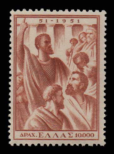 Lot 818 - - 1945-2013 1945-2013 -  Athens Auctions Public Auction 87 General Stamp Sale