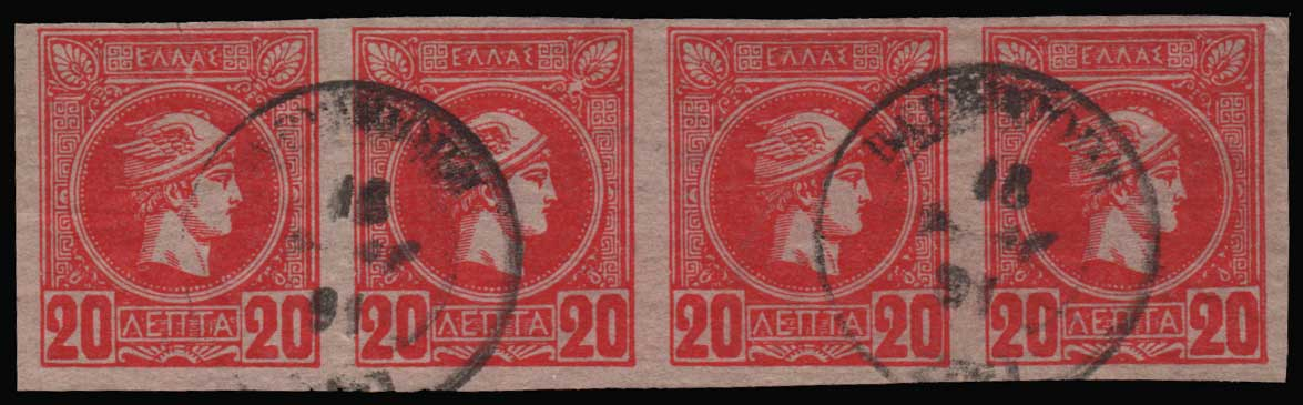 Lot 374 - GREECE-  SMALL HERMES HEAD ATHENSPRINTING - 1st PERIOD -  Athens Auctions Mail Auction #51 General Stamp Sale
