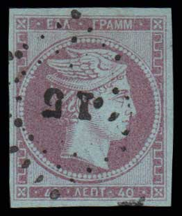 Lot 60 - -  LARGE HERMES HEAD 1861 paris print -  Athens Auctions Public Auction 71 General Stamp Sale