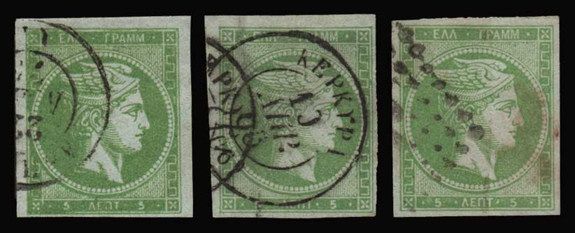 Lot 136 - -  LARGE HERMES HEAD 1862/67 consecutive athens printings -  Athens Auctions Public Auction 84 General Stamp Sale