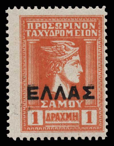 Lot 1257 - -  SAMOS ISLAND Samos Island -  Athens Auctions Public Auction 71 General Stamp Sale