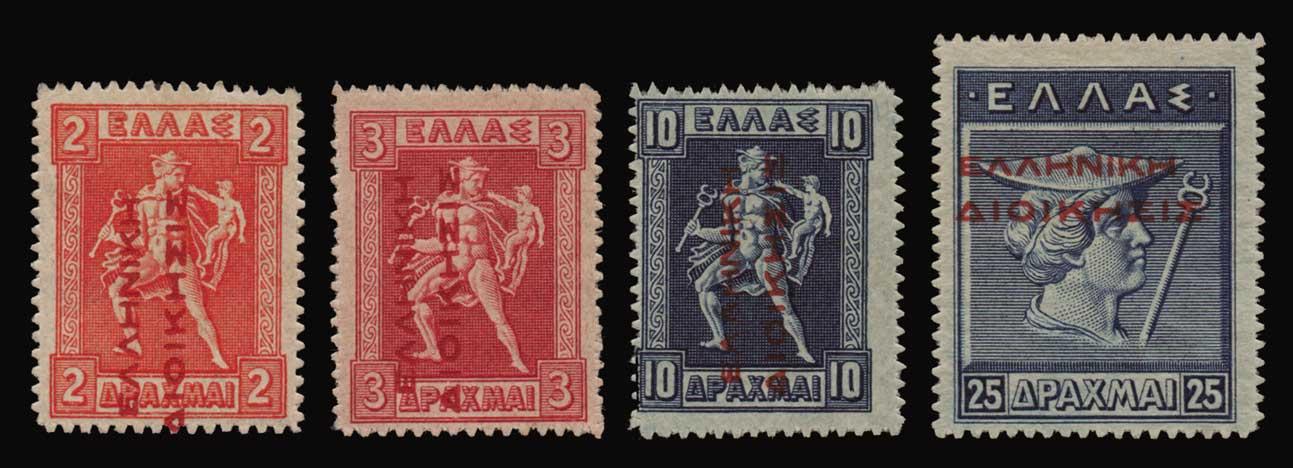 Lot 624 - -  1911 - 1923 ΕΛΛΗΝΙΚΗΔΙΟΙΚΗΣΙΣ -  Athens Auctions Public Auction 88 General Stamp Sale