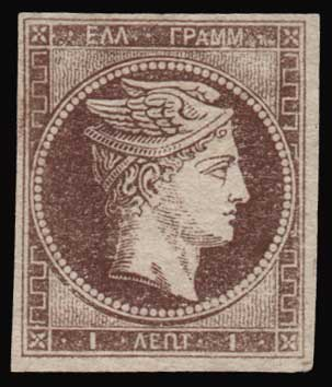 Lot 18 - GREECE- PROOFS & ESSAYS PROOFS& ESSAYS -  Athens Auctions